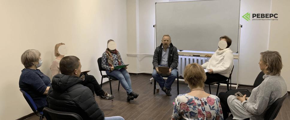 terapevticheskaya-gruppa-geshtalt.png